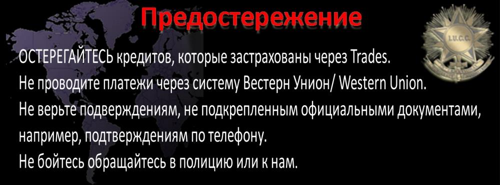 warnung_002_RU.jpg